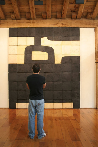 Chillida Leku (Some rights reserved by jandiano)