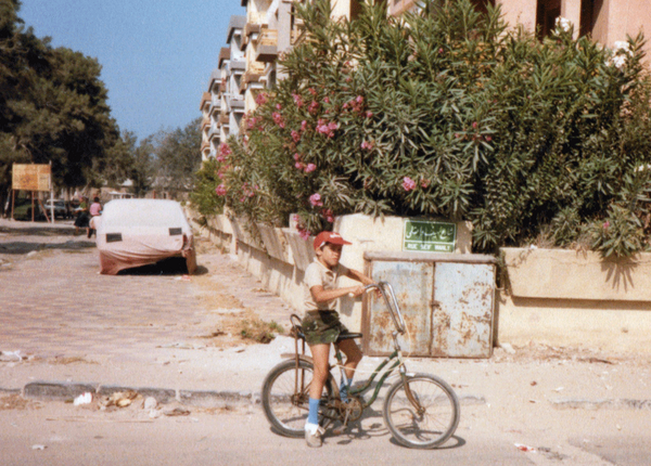 Me in Maamourah - 1982
